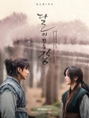 River Where the Moon Rises Vostfr